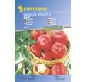 "Semințe de legume - ardei ""Topgirl"""