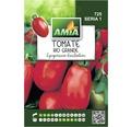 Seminte de tomate Rio Grande